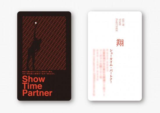 show time partner 名刺