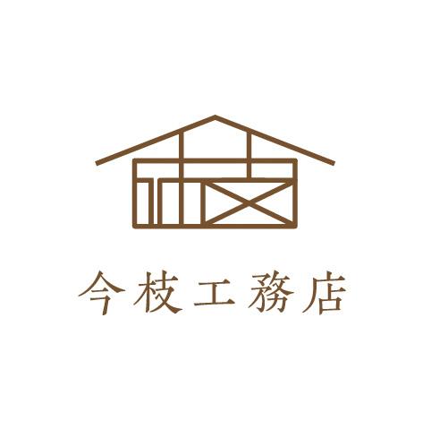 今枝工務店ロゴ
