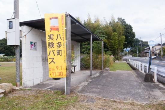 八多町のバス停の風景