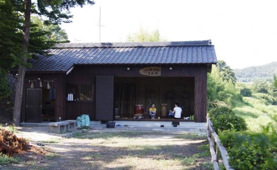 淡河八幡宮弓道場