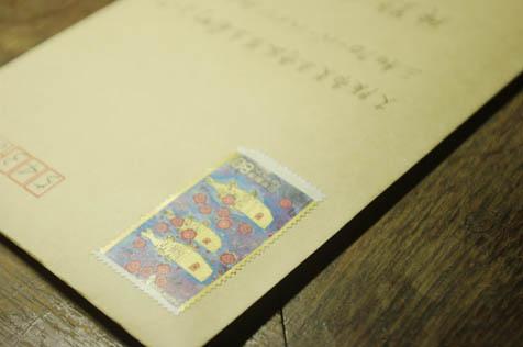 手紙を送る