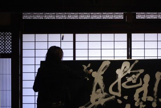 中西賀子のライブ書道