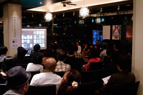 神戸デザイン対談