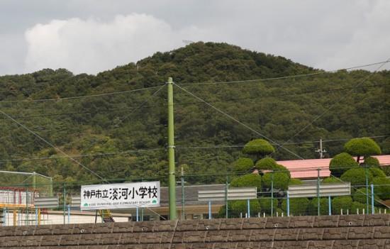 神戸市立淡河小学校