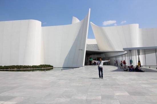 Museo Internacional del Barroco / Toyo Ito & Associates