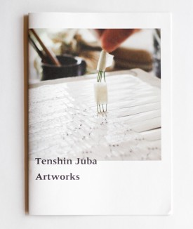 Tenshin Juba Artworks