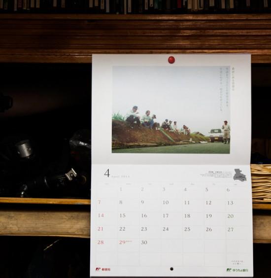 マチオモイカレンダー