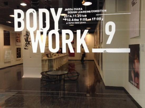 BODY WORK 9