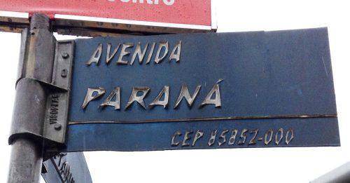 "Day241: Foz do Iguaçu ""Law of Nature"""